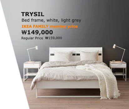 Best Trysil Bed Frame White Light Grey 150X200 Cm In 2020 640 x 480