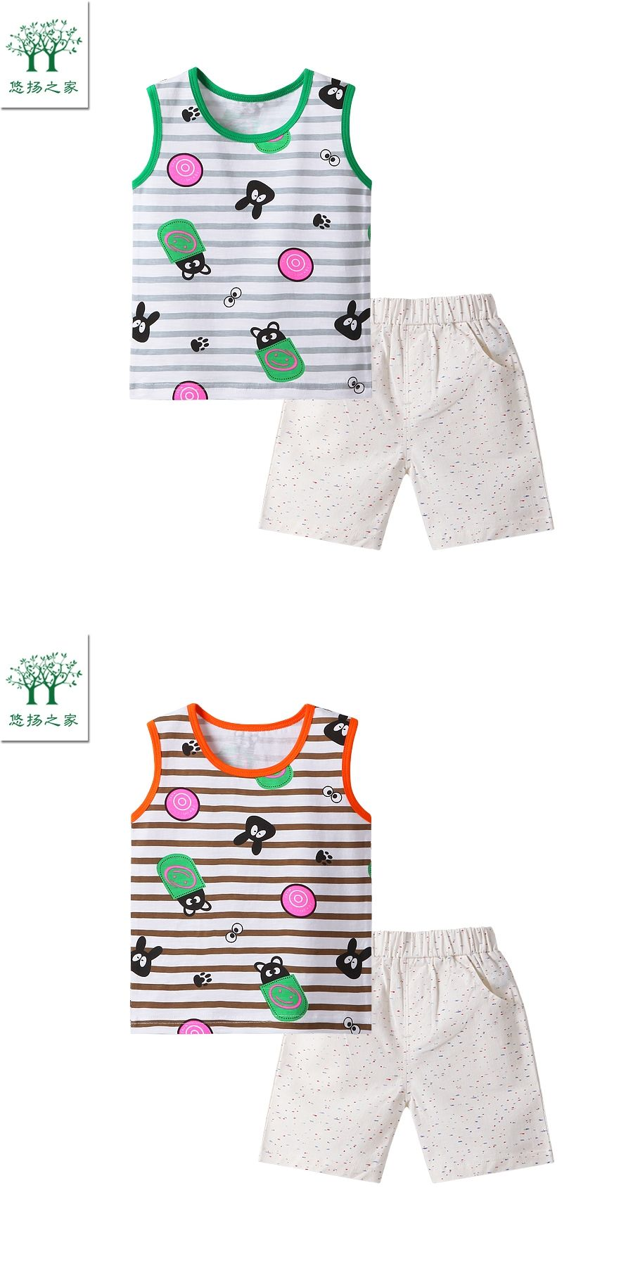 f459071b3cef 2017 new summer cotton casual baby girl boy sets vest and short ...