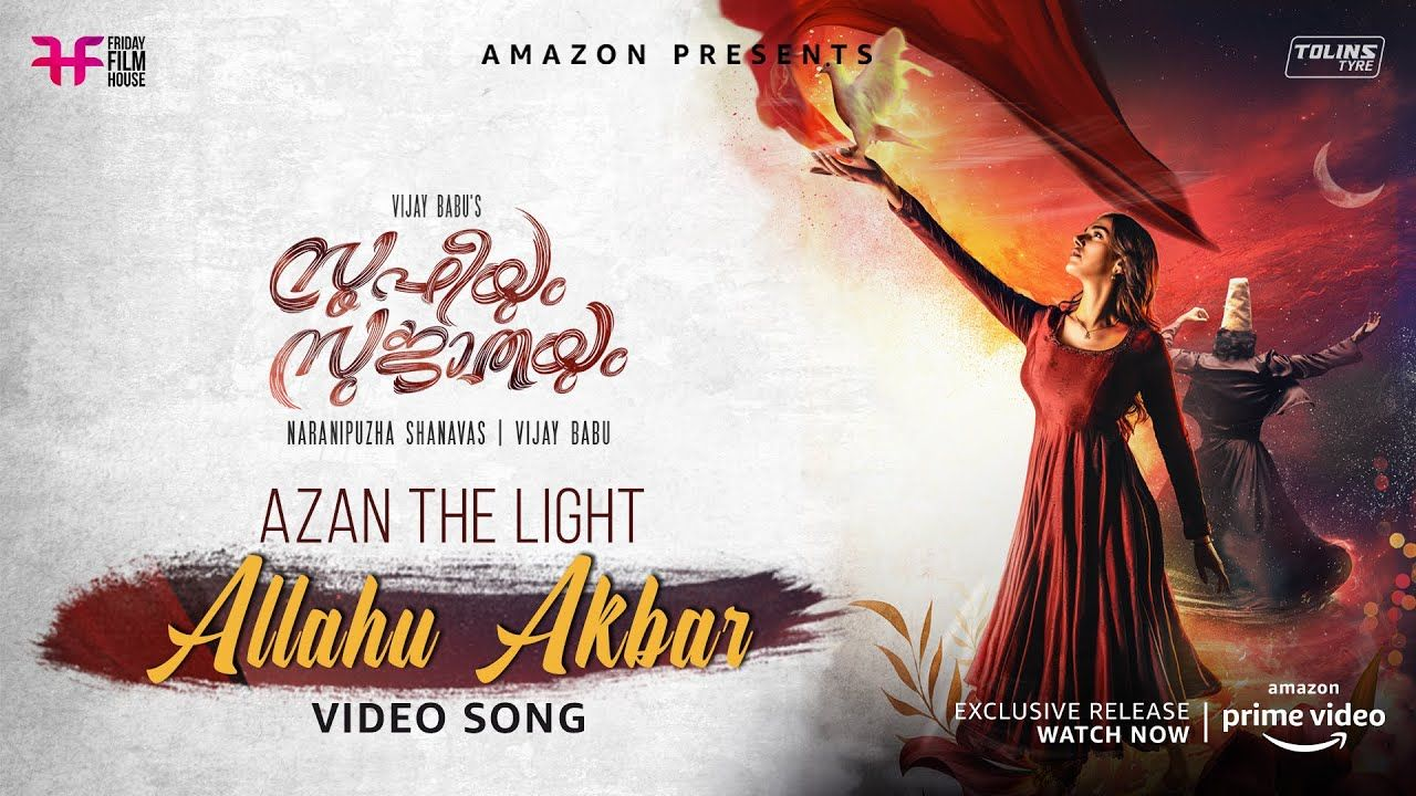 Azan The Light Allahu Akbar Video Song Sufiyum Sujatayum M Jayacha In 2020 Songs Lit Songs Album Songs