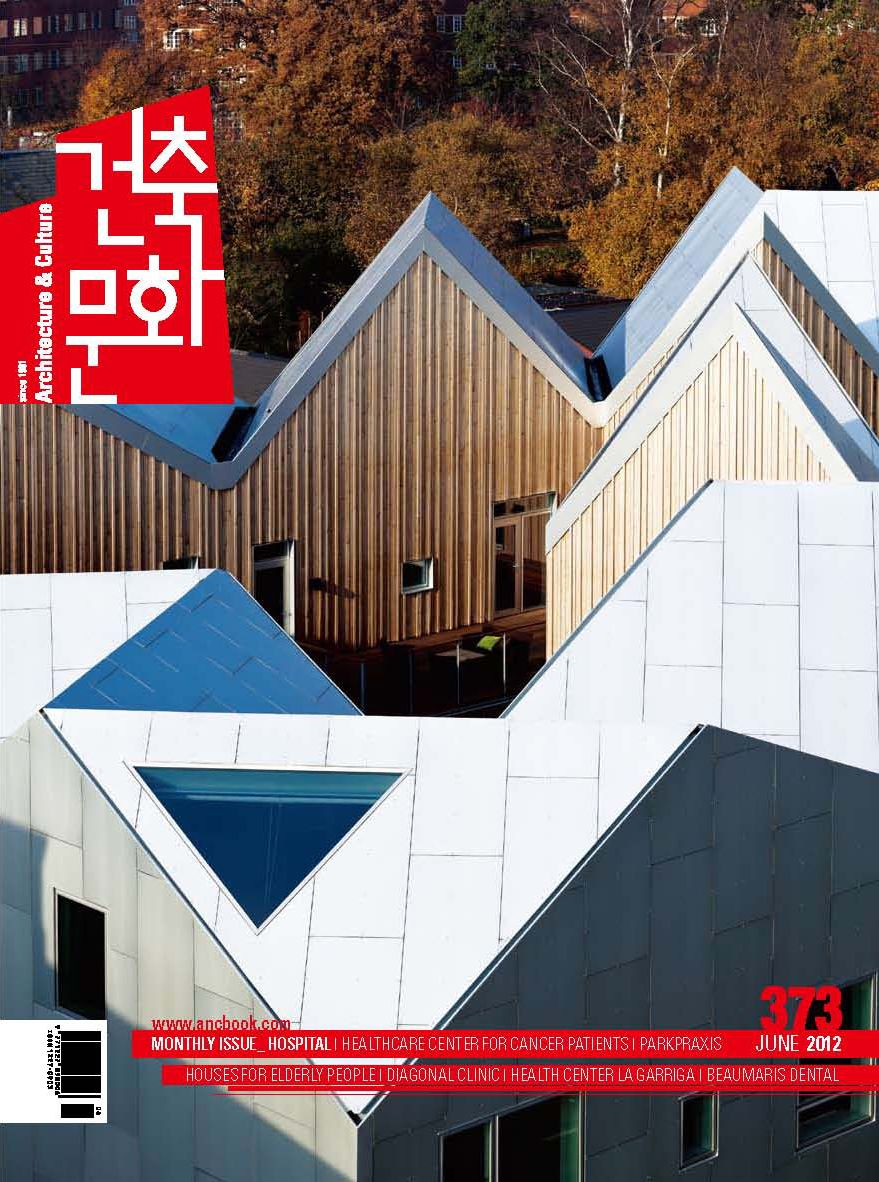 506 architecture culture magazine korea cover jpg 879 1182