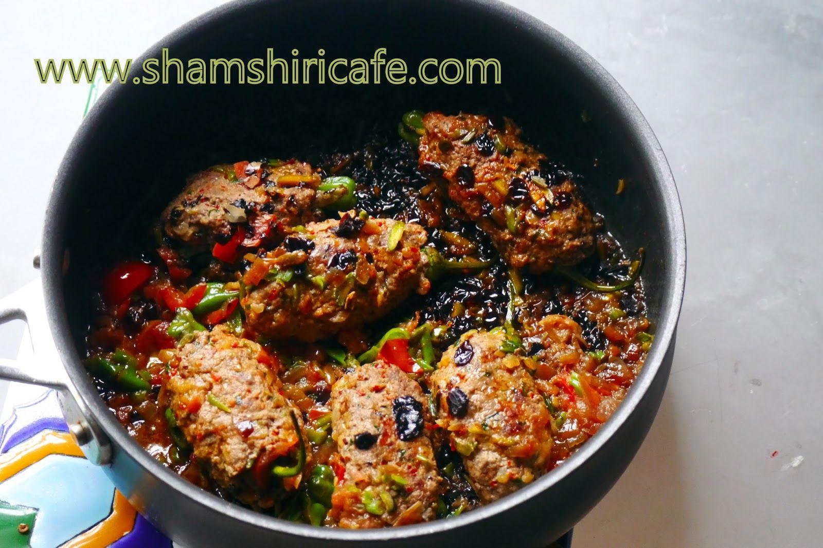 Welcome to Shamshiri cafe: کباب تابه فلفلی
