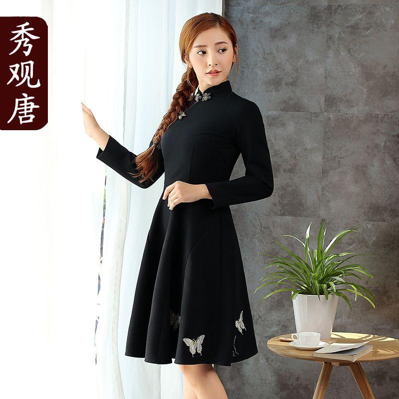 Cute Butterflies A-line Qipao Chemonsam Dress - Black - Qipao Cheongsam & Dresses - Women