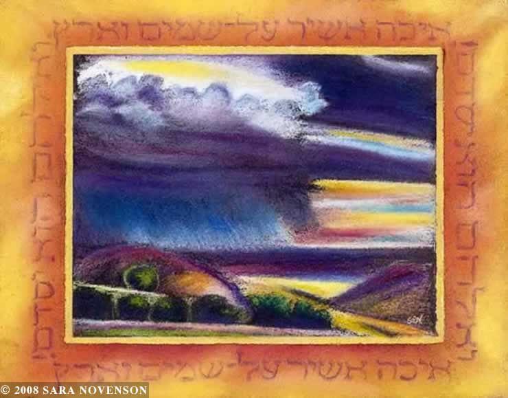 Landscape Art Prayers: Earth and Sky