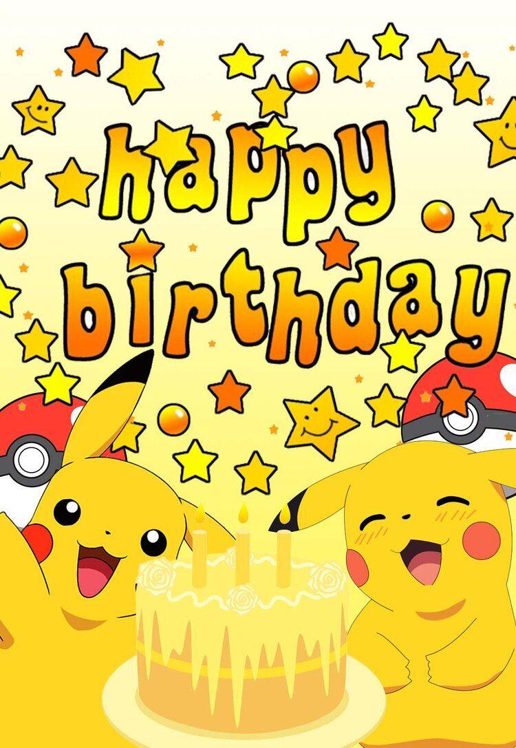 Pikachu Printable Birthday Card Jpg Birthday Pikachu Pokemon Birthday Card Birthday Card Printable