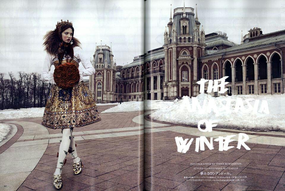 Dolce love winter