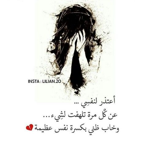 abaya fashion quotes