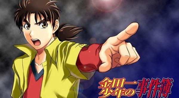 Kindaichi Shounen no Jikenbo | Kindaichi Hajime | Manga