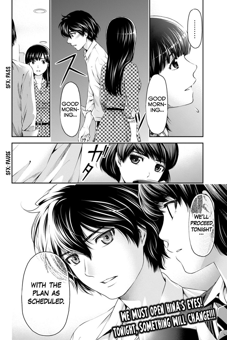 Read manga Domestic na Kanojo Vol.002 Ch.007 What do you