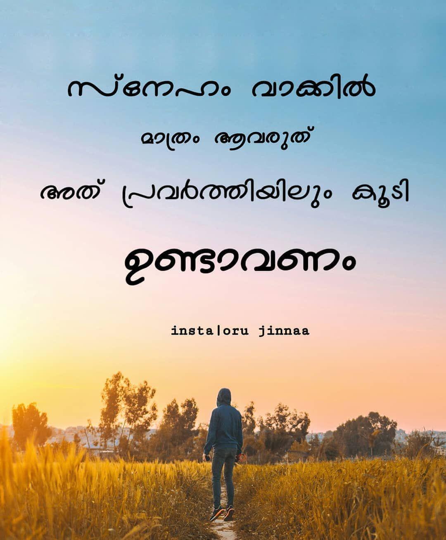 Pin by Afrin Tc on I am a MALLU   Malayalam quotes ...