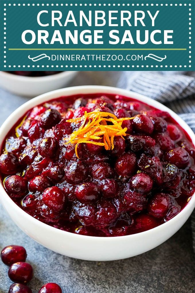 Cranberry Orange Sauce #cranberrysauce