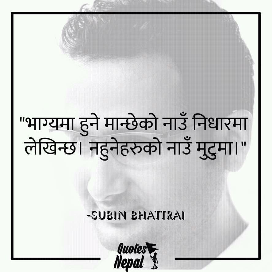 Nepali dating quotes