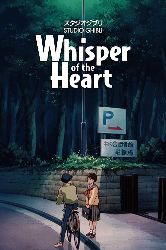Whisper of the Heart (1995) in 2020 Studio ghibli poster