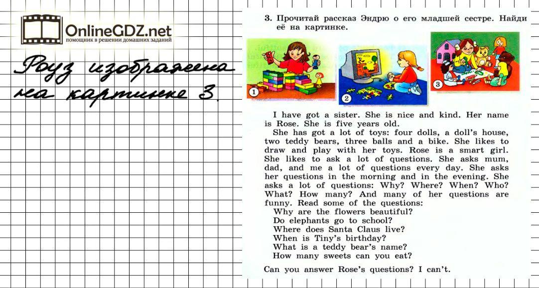 Спишу.ру информатика 8 класс босова