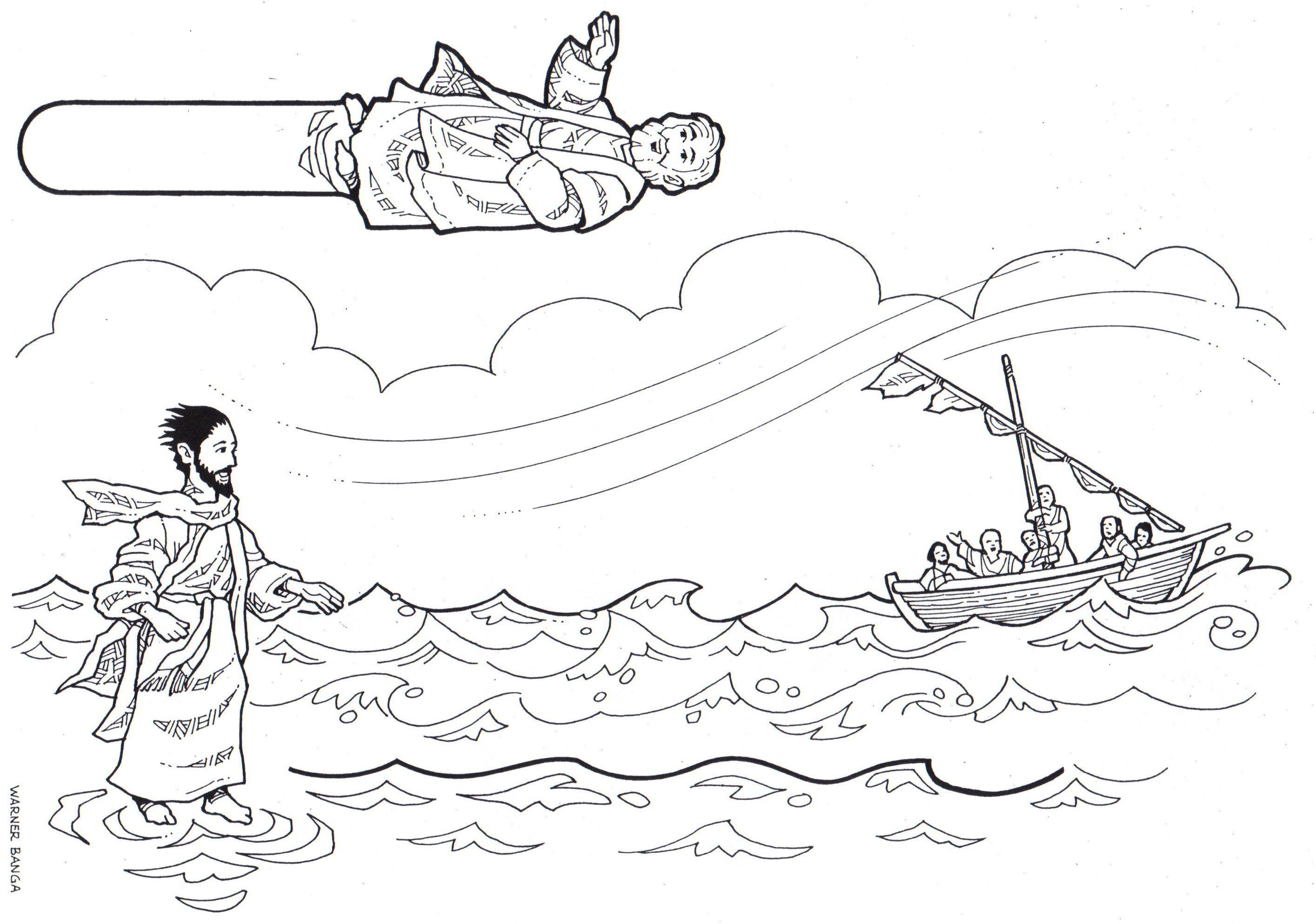 Pedro se hunde en las aguas | ppk | Jesus walk on water, Jesus