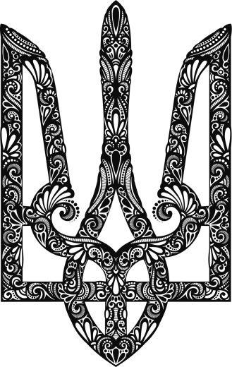 Vector Decorative Ukrainian Trident   Ukraian tattoo ideas ... Ukrainian Trident Symbol