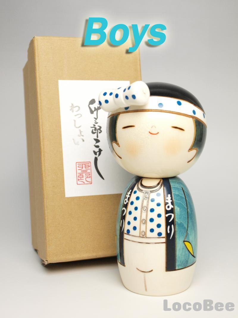 /Wasshoi Kokeshi Doll/ ragazzo