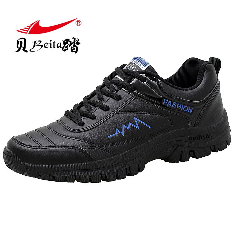 Men's Outdoor Hiking Shoes Comfortable Lightweight Trekking Shoes 39-44 ( Color : Gray  Size : 44 )