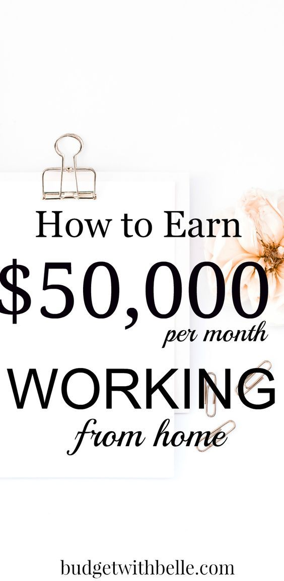 Ideas for working from home, how to work from home, home based ...