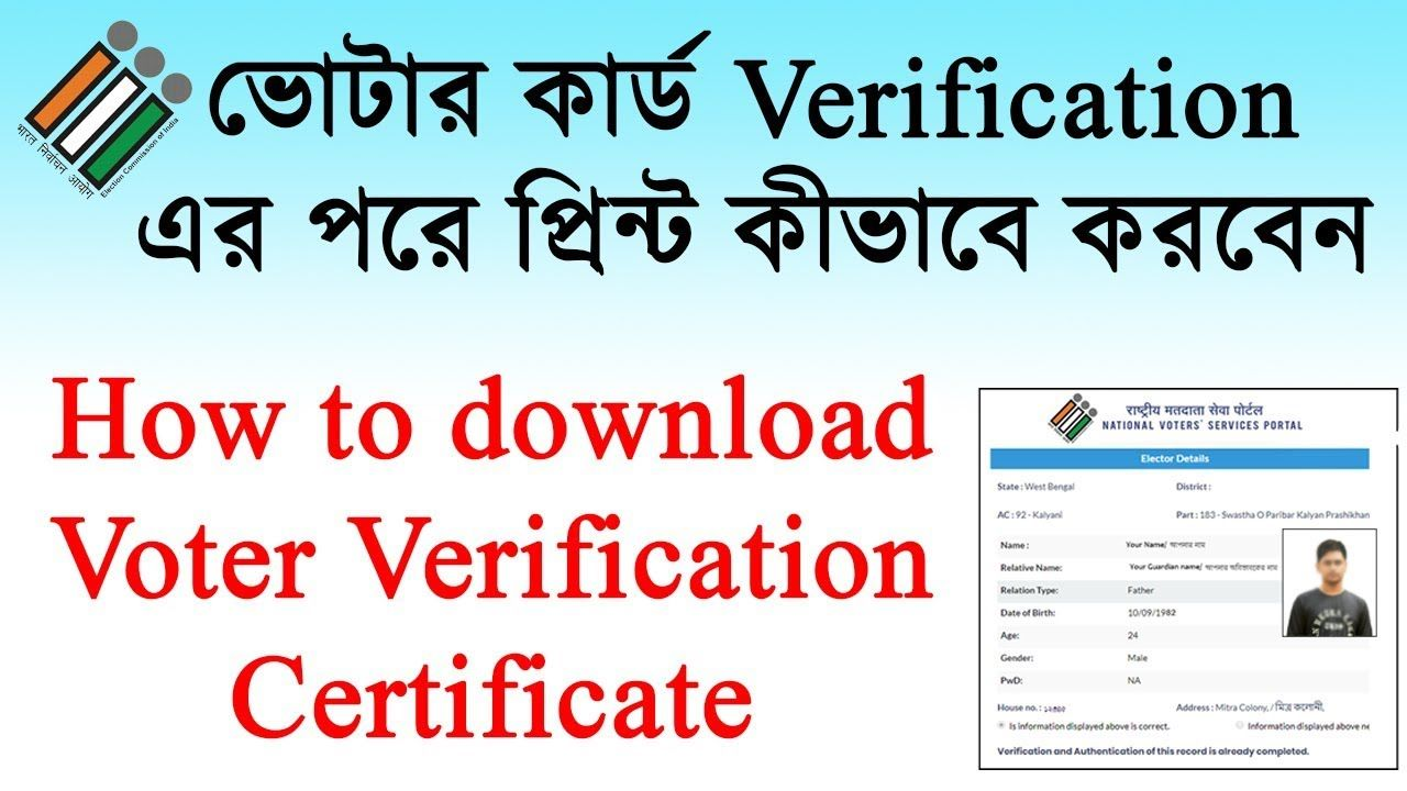 How To Download And Print Voter Verification Certificate Nvsp