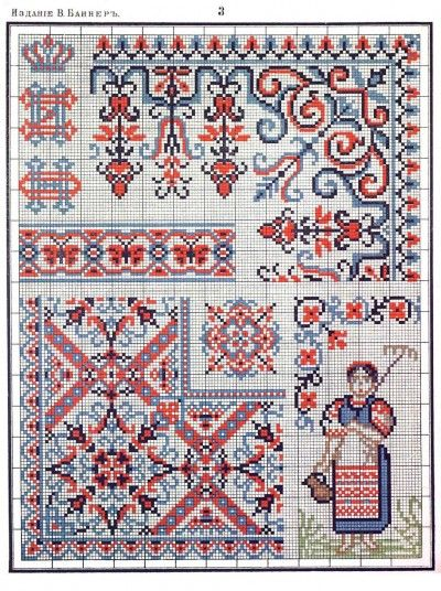 схема вышивки орнаментов крестом