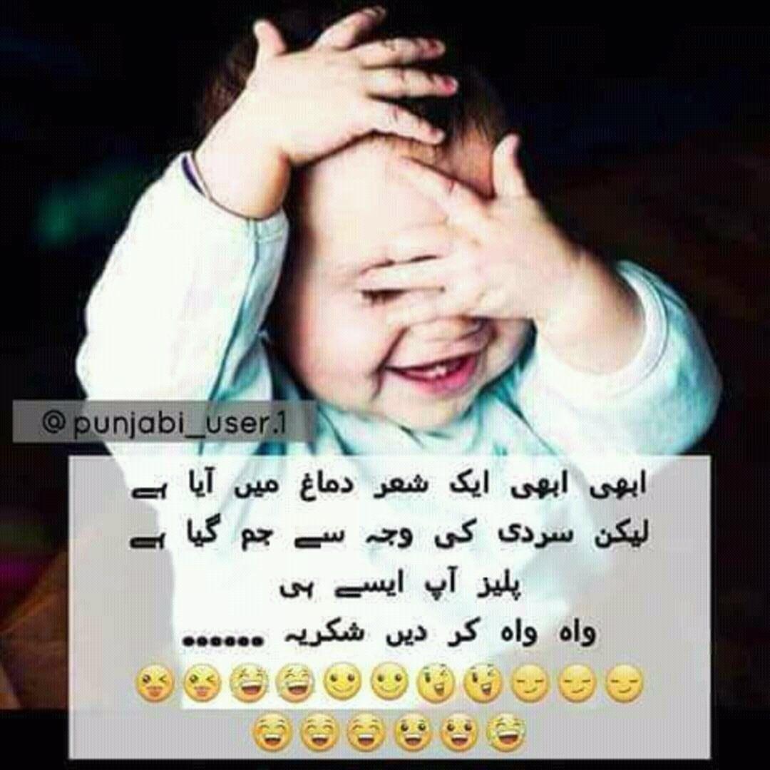 1 Iftikhar Ahmed Imiftikharahmed Twitter Fun Quotes Funny Cute Funny Quotes Funny Quotes