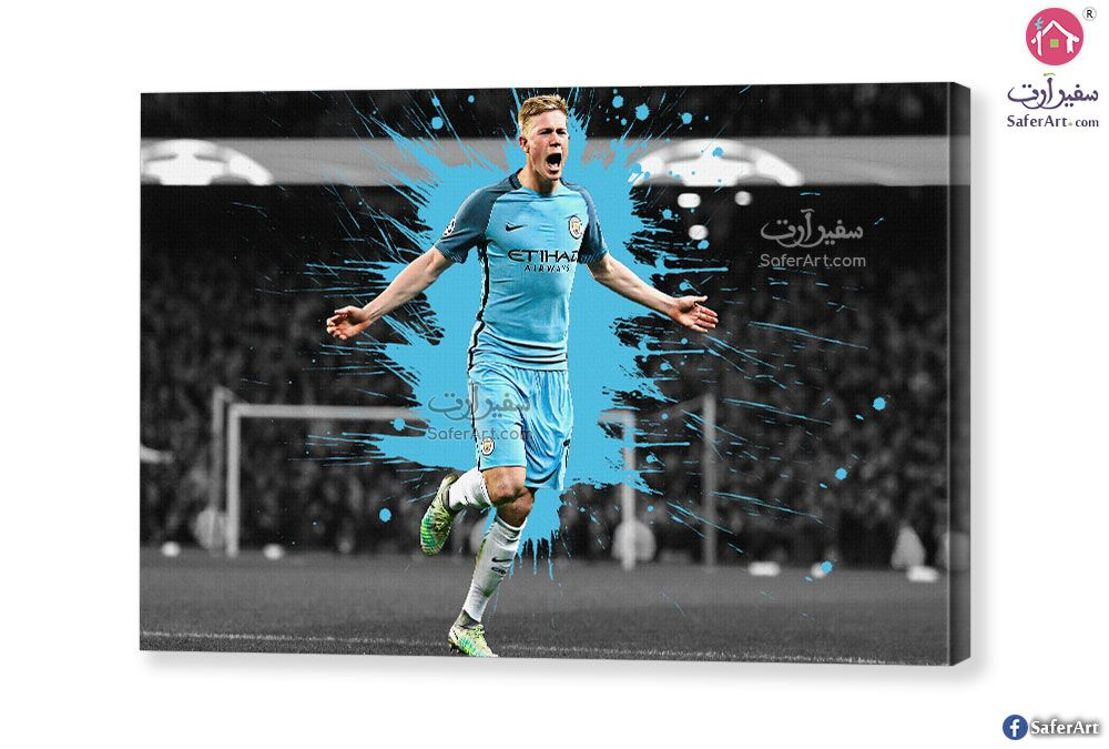 كيفين دى بروين سفير ارت للديكور Wall Canvas Canvas Wall Art Manchester City