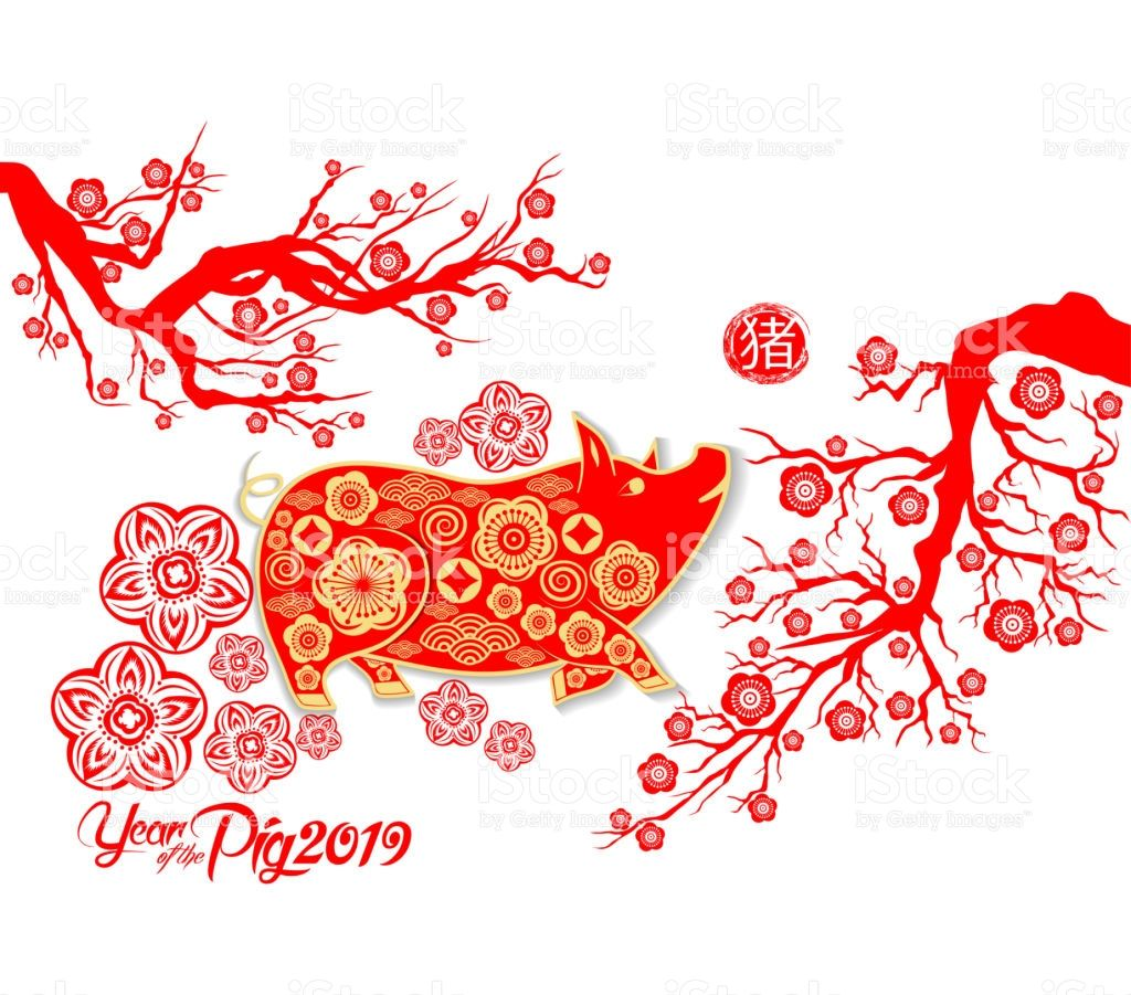 Happy Chinese new year 2019 card year of pig Happy