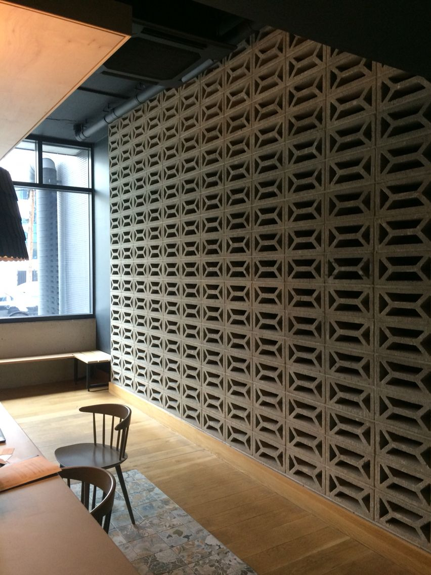 Ventilation Blocks The Boro Hotel Long Island Nyc How Cool A Concrete Wall Can Be Wall Design Interior Design Block Wall
