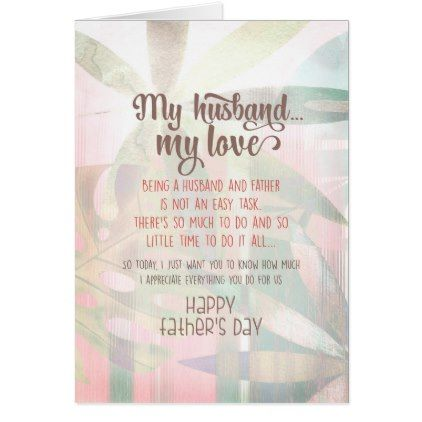 My Husband My Love FatherS Day Card  Holiday Card Diy