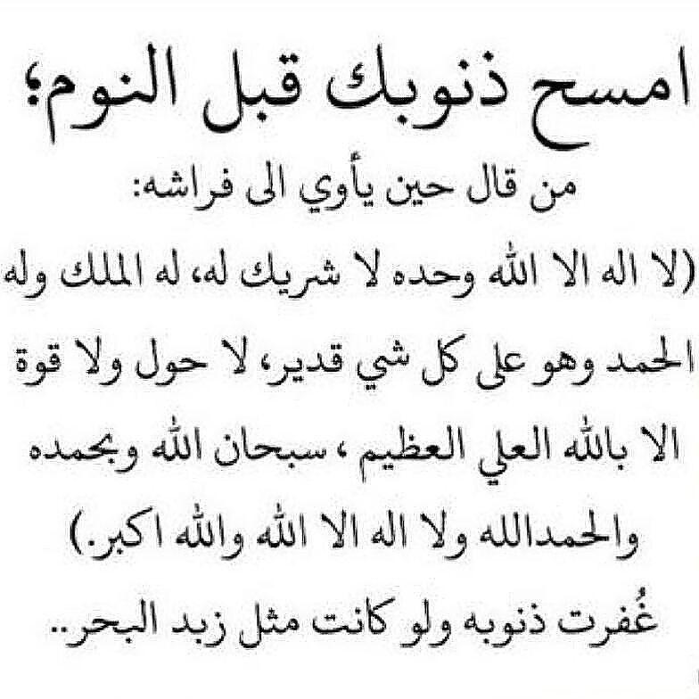 Pin By شيخ الجن On Holy Quran Islam Facts Islam Quran Islamic Quotes Quran