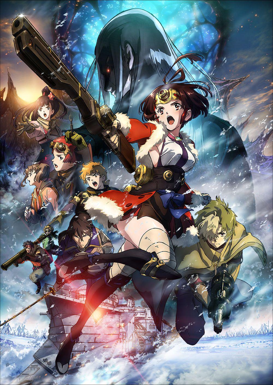 Desde Wit Studio Nos Desvelo El Poster Oficial De La Pelicula Anime Koutetsujou No Kabaneri Unato Kessen Kabaneri De La Fort Iron Fortress Anime Anime Films