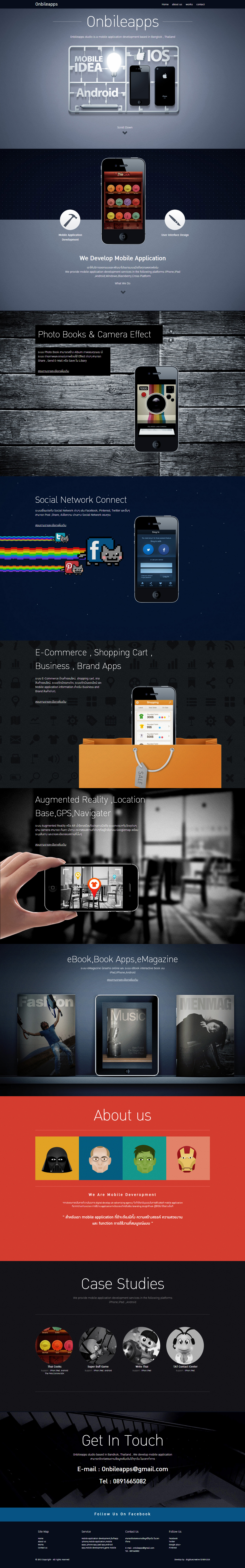40 App Landing Pages With High Conversion Designs