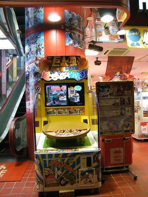 Table Flip Arcade In Akiba