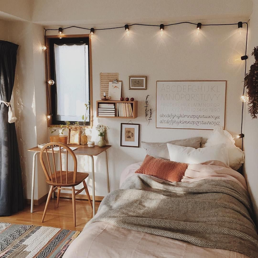 Bedroom Ideas Simple Decorating Makeover Number 9771745817 To Consider Now Doityourselfbedroomwalls Simple Bedroom Small Room Bedroom Cozy Room Dream bedroom interior design