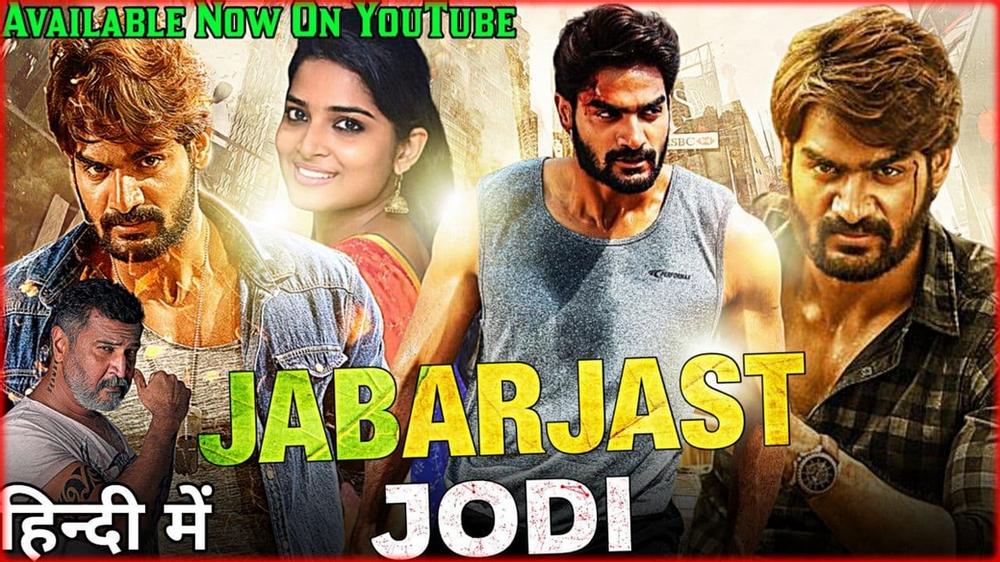Download south new movies hindi Sahid Movies