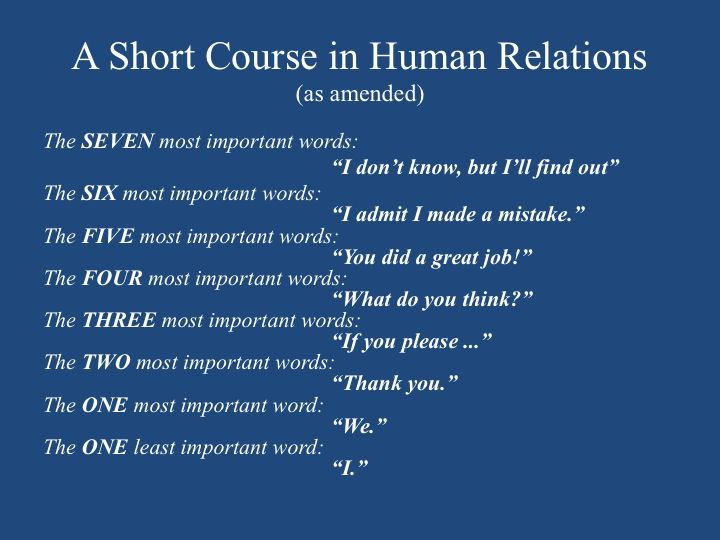 human relations in business