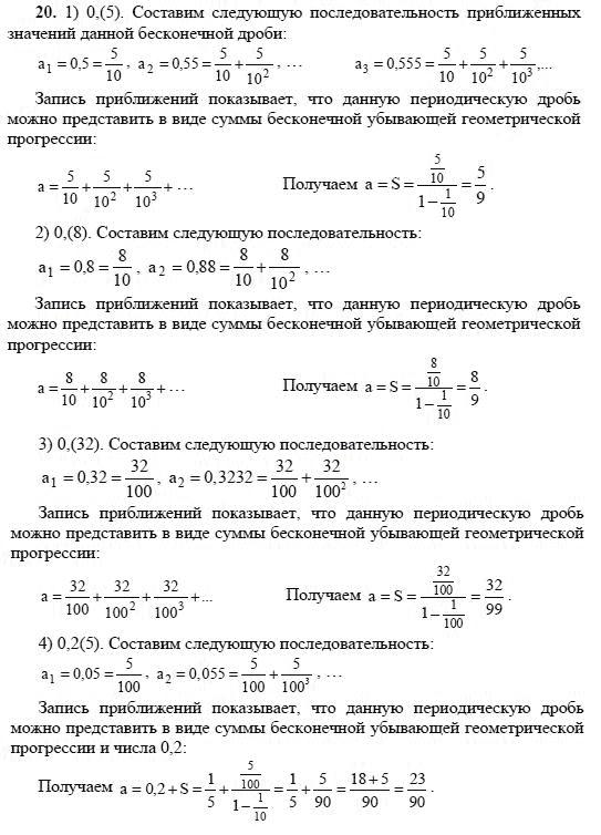 Решебник по русскому языку 4 класс зеленина хохлова 1 часть
