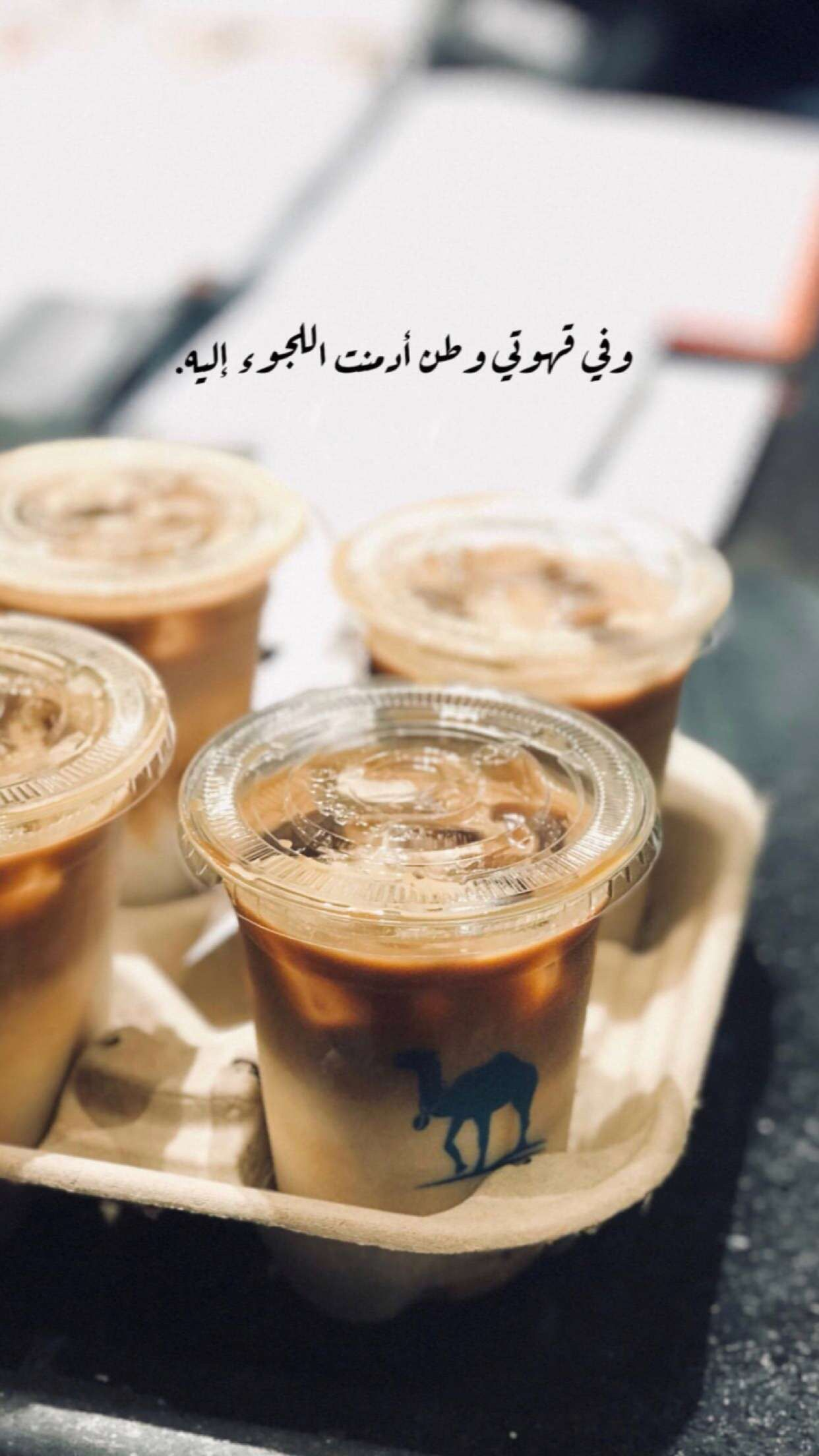 ƒơլլơɯ Mye ơɲ ƥɩɲƭyeʀyeƨƭ ӈ090 22 Coffee Quotes I Love Coffee Cold Brew Iced Coffee