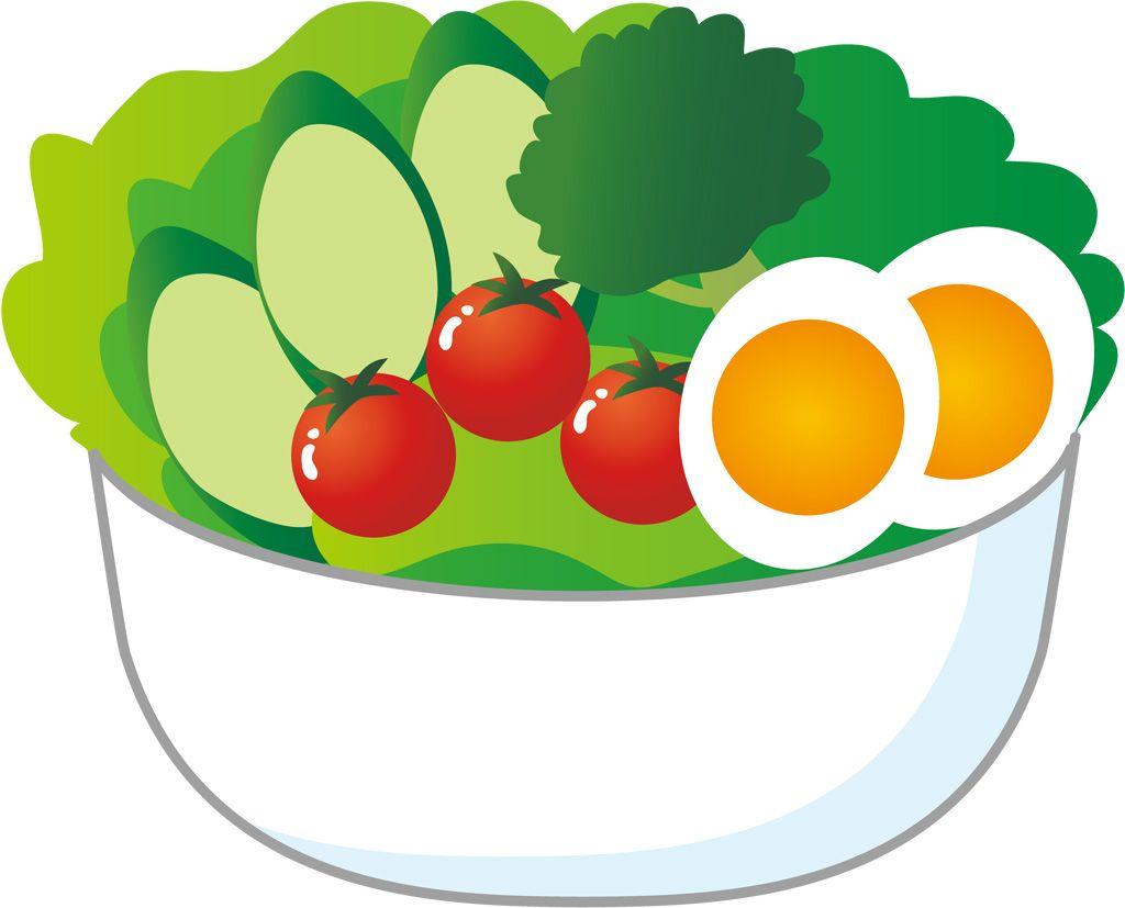 フリーイラスト ベクトルデータ Eps 食べ物食品 料理 野菜料理