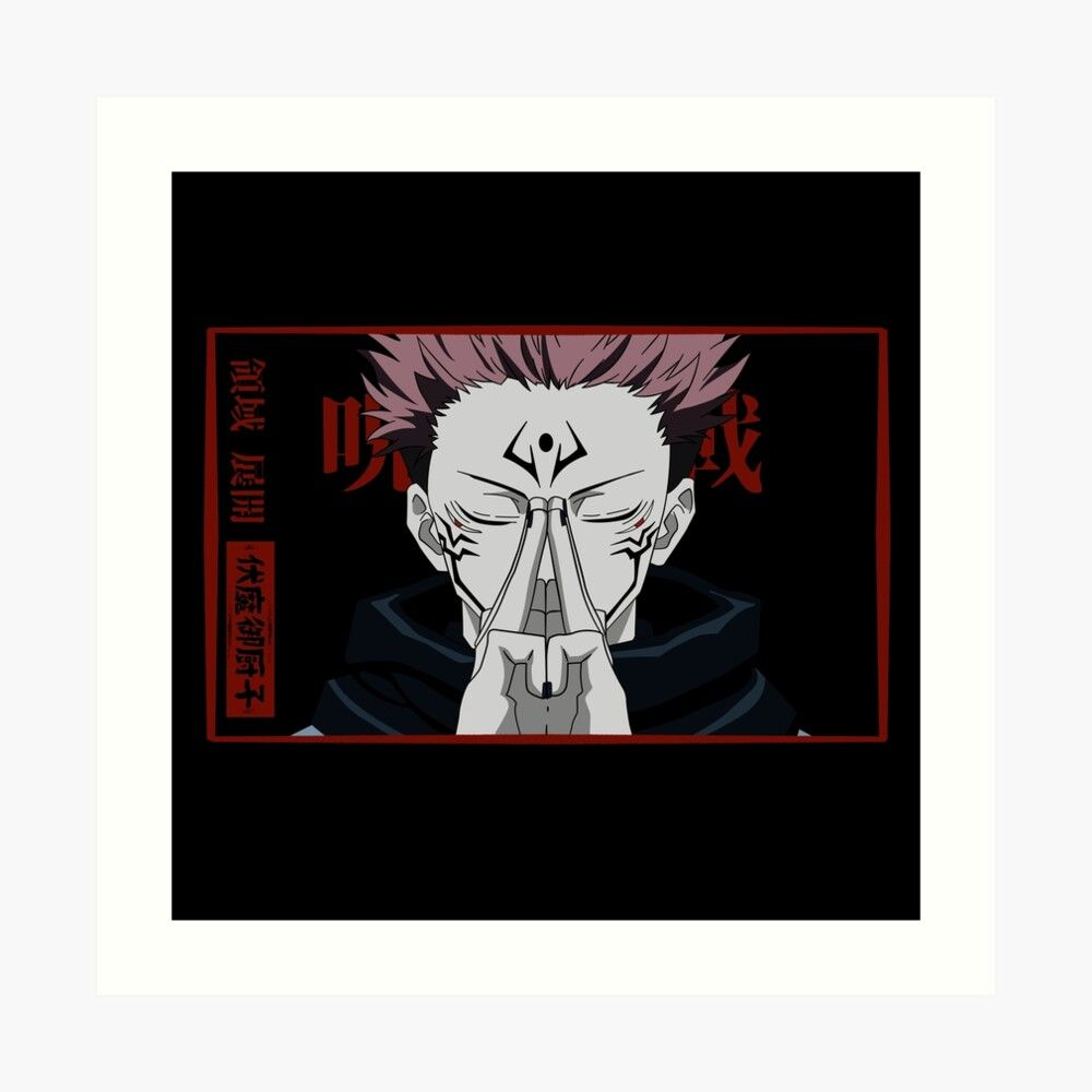 Get My Art Printed On Awesome Products Support Me At Redbubble Rbandme Https Www Redbubble Com I Art Print Jujutsu Kai Art Anime Character Drawing Jujutsu