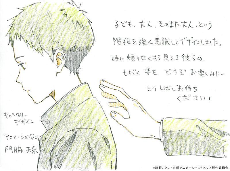 スペシャル ツルネ 風舞高校弓道部 公式サイト 弓道 アイコン 可愛い イラスト
