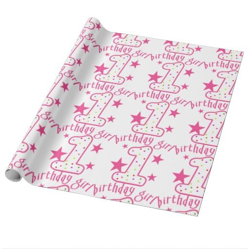 1st Birthday Girl Stars Wrapping Paper GirlsBirthday 1stBirthday KidsBirthday WrappingPaper