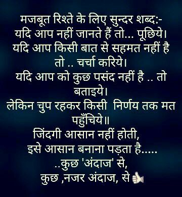 Pin by sapna gond on Motivational Quotes | Motivational ...