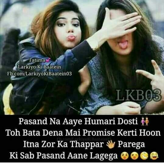 Pin By Alizeh Khan On Dostoon Ki Baatein Friends Forever Quotes Friends Quotes Funny Friendship Quotes