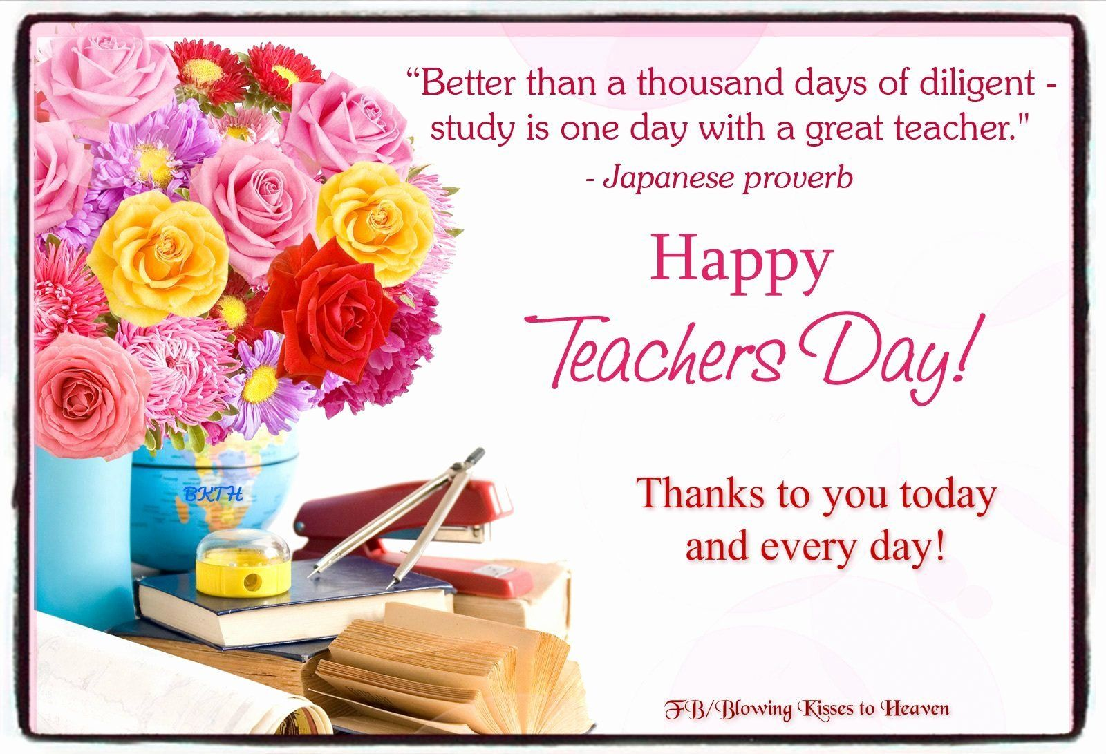 Teacher Appreciation Day Card Inspirational For Our Teachers In Heaven Happy Teacher In 2020 Happy Teachers Day Wishes Happy Teachers Day Message Teachers Day Message