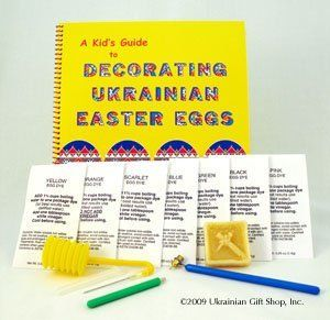 A Kid's Guide to Decorating Ukrainian Easter Eggs (Kit) Ukrainian ...