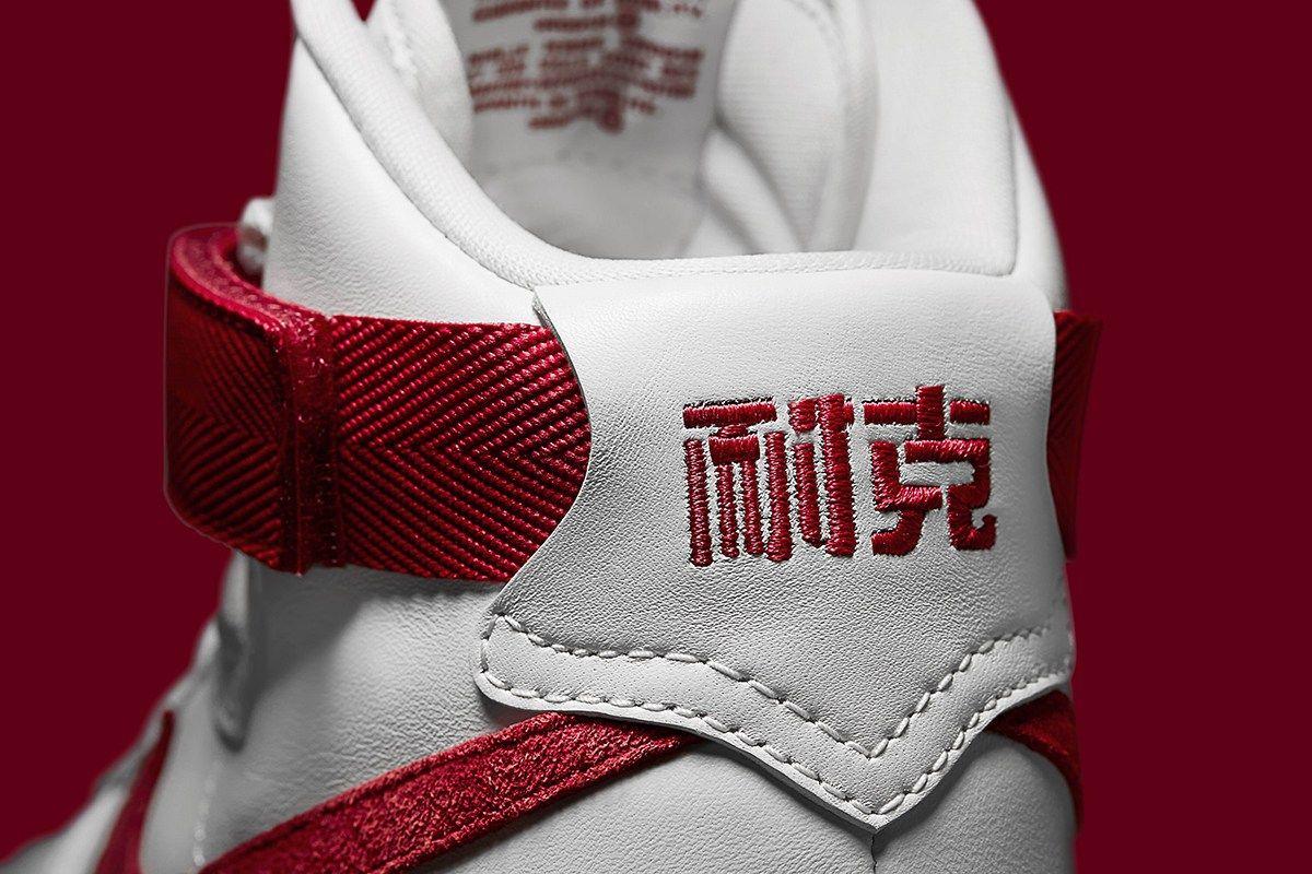 """Nike Air Force 1 High """"NAI KE"""""""