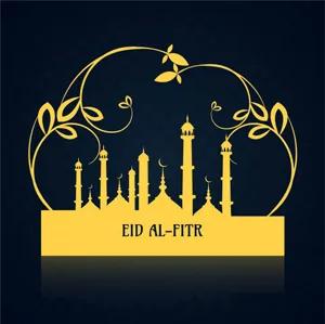 خلفيات بمناسبة عيد الفطر خلفيات للواتس اب Hd خلفيات العيد Wallpaper Eid Alfiter The Next Pro Eid Mubarak Images Eid Al Fitr Eid Mubarak Wishes