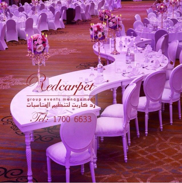 Modern White Serpentine Tables By Redcarpet Events