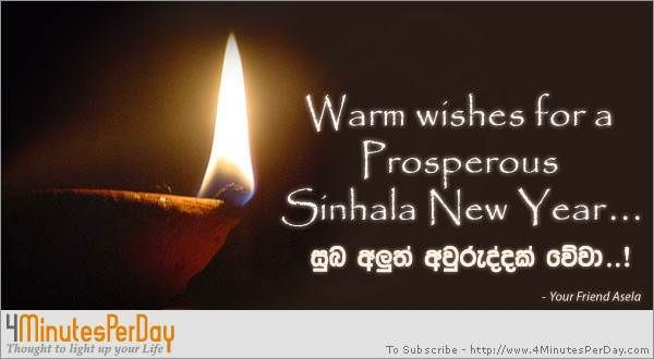 wishes for sinhala new year wallpapers